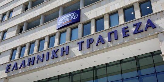 Hellenic Bank close to selling 700 m NPL portfolio and APS servicing platform